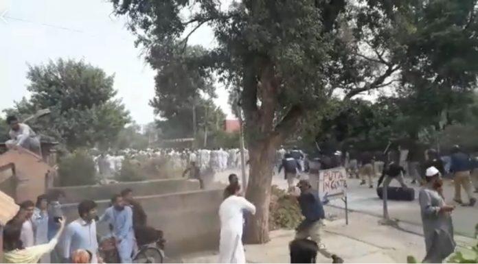 Peshawar University Protest