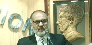Shaukat Siddiqui moves SC against his removal