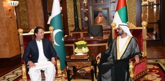PM Imran Khan meets UAE prime minister amid reports of financial aid