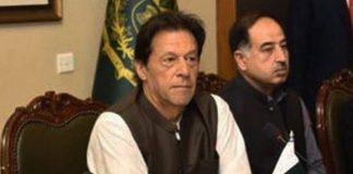 Pakistan will not intervene in Afghanistan's internal matters: PM