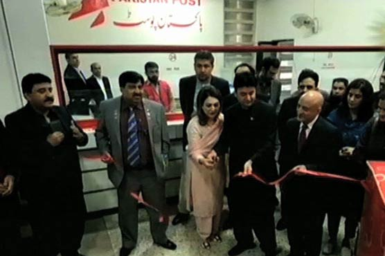 Pakistan Post launches Electronic Money Order service