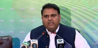 Zilhajj moon is sighted from scientific point of view: Fawad Chaudhry
