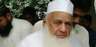 Tablighi Jamaat Ameer Haji Abdul Wahab passes away