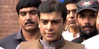 LHC approves Hamza Shahbaz's bail in Ramzan Sugar Mills case