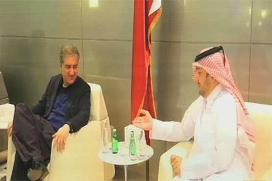 FM Qureshi reaches Qatar on one-day official visit