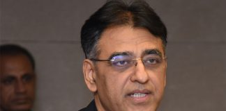 Asad Umar records statement before Sugar crisis Inquiry Commission