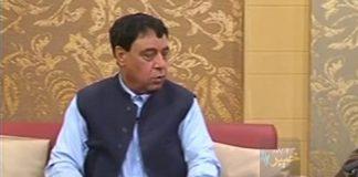 Pashto artist Said Rehman Shino's wife passes away