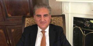 FM Qureshi,