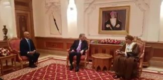 Pakistan, Oman agree to enhance bilateral trade, investment