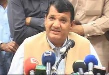 PHC extends Ameer Muqam's bail till September 3 in assets case