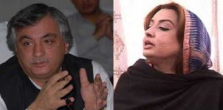 Arbab Alamgir, Asma Alamgir appear before accountability court
