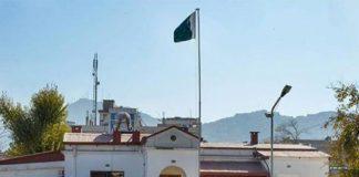 Pakistan to open consulate in Mazar-e-Sharif today