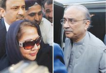 Accountability court defers Zardari, Talpur's indictment in money laundering case