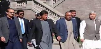 PM reaches Peshawar to launch Sehat Card program for tribal districts