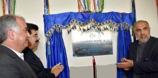 Chairman Senate, NA Speaker inaugurate new campus of University of Swabi