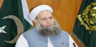 NAB expands probe against federal minister Noorul Haq Qadri