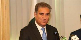 Pakistan registers unparalleled success in war against terror: FM Qureshi