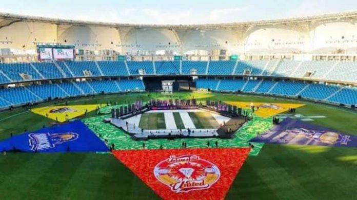 Impressive closing ceremony held ahead of PSL final