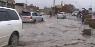 Five killed in rain related incidents in Balochistan