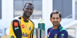 PSL-4 trophy unveiled at National Stadium Karachi