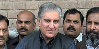 South Punjab province secretariat to become functional from July: FM Qureshi