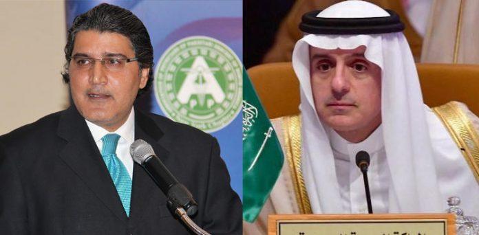 Pakistani Ambassador meets Saudi FM Adel al-Jubeir