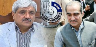 Paragon Housing scam: Khawaja brothers' remand extended till August 8