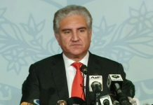 Pakistan takes note of every Indian move: FM Qureshi