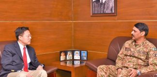 Chinese envoy appreciates ISPR's efforts for promoting bilateral relations