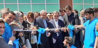 Pakistan hands over Jinnah Hospital in Kabul to Afghan authorities