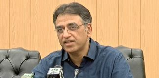 Asad Umar asks Inquiry Commission to summon him instead of PM