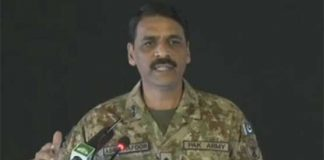 Words used in Musharraf case verdict are beyond humanity, religion: DG ISPR