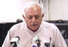 NAB gets asset details of Federal Minister Ghulam Sarwar