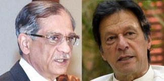 PM Imran, Saqib Nisar to perform groundbreaking of Mohmand Dam on May 2