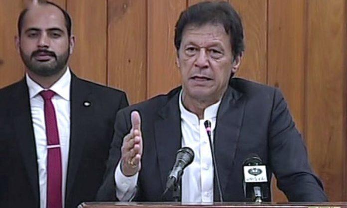 PM Imran to address public gathering in Orakzai today