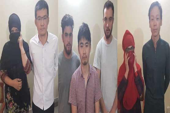 FIA arrests