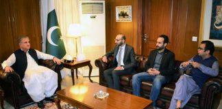 Launch of e-visa facility big achievement of PTI Govt: FM Qureshi