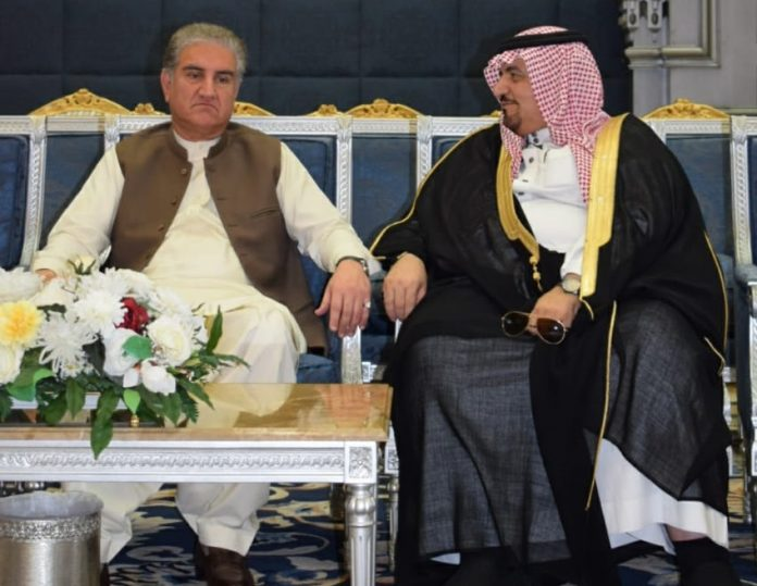 FM arrives in Saudi Arabia to attend OIC FMs' meeting