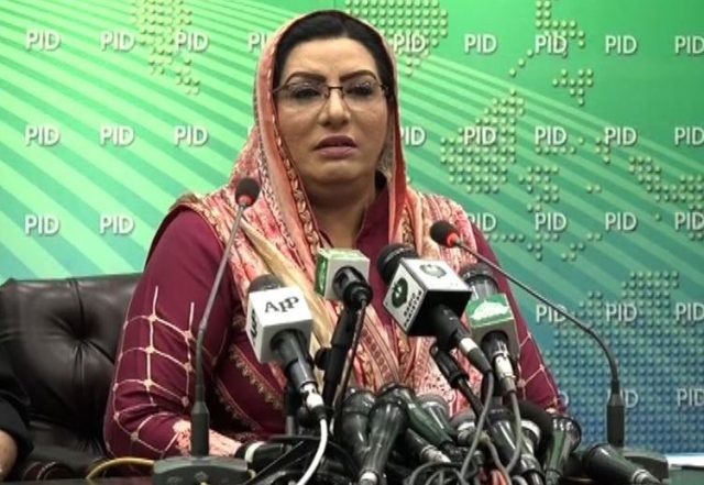 Ulema can play leading role in fight against COVID-19: Dr Firdous