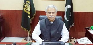 NAB decides to look into complaints against Zafar Mirza