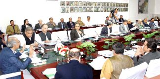 ECC authorizes Govt to issue sovereign guarantee for investment in NIT's Fund