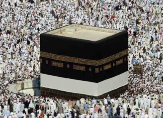 Saudi Arabia announces to hold very limited Hajj this year
