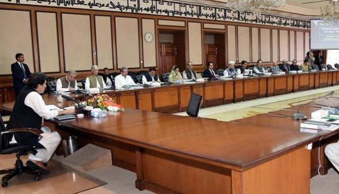 Federal Cabinet discusses various important issues