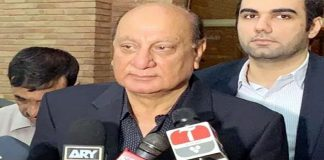 Punjab local bodies dissolved after promulgation of new local bodies act: Basharat