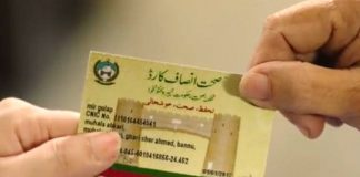 KP government failed to expand Sehat Insaf Card program