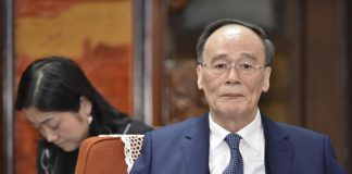 Chinese Vice President to arrive in Islamabad today