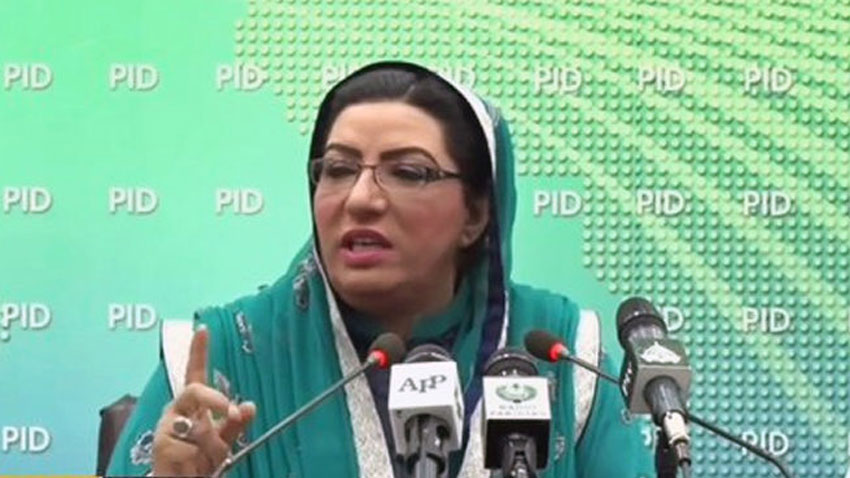 Govt committed to protect rights of media workers: Firdous