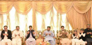 PM visits Ghotki to condole demise of Ali Muhammad Mahar