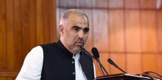 Pakistan to hold national dialogue on Afghan peace: Asad Qaisar
