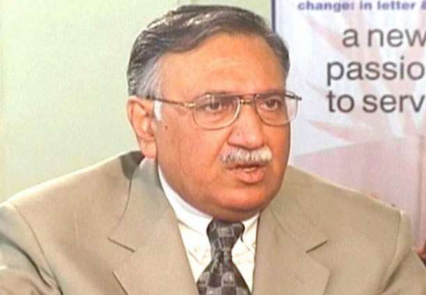 Hussain Asghar appointed head of inquiry commission
